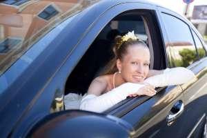 Свадьба Елены и Дмитрия