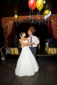 Свадебное фото Ольги и Алексея