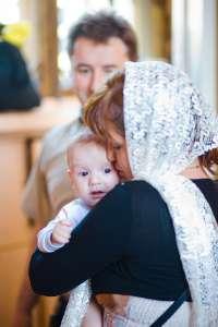 Крещение ЗАхара